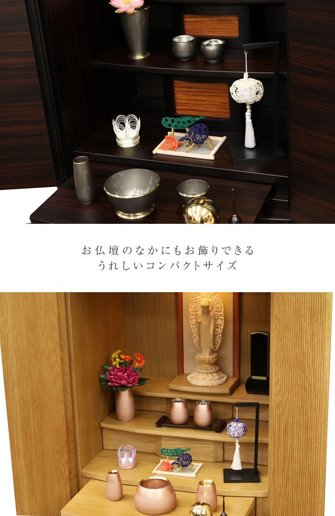 お仏壇のなかにも飾れるコンパクトサイズ
