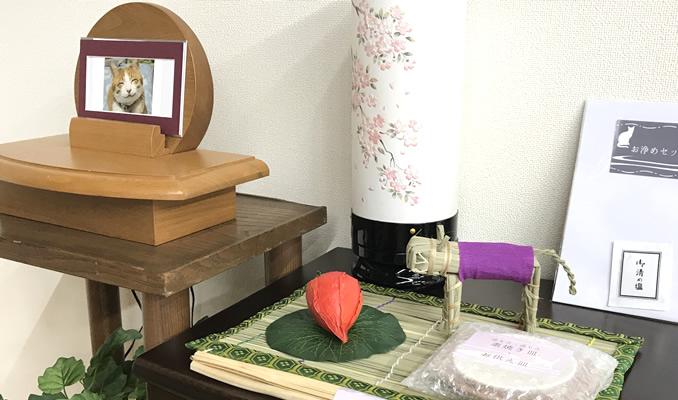 猫ちゃんお盆飾りイメージ