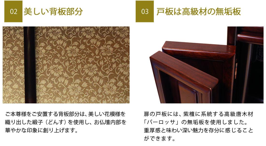 彫刻・背板・無垢板