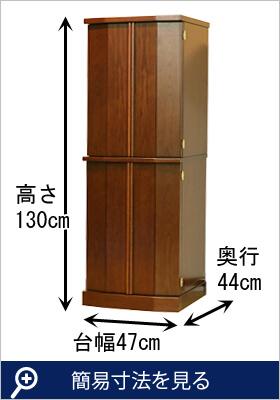 イクシス 楡  43×15号 簡易寸法