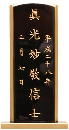 文字彫りサンプル