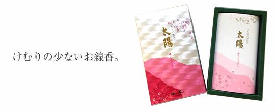 日本香堂 太陽さくらの香り