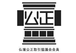 公正取引協議会ロゴマーク