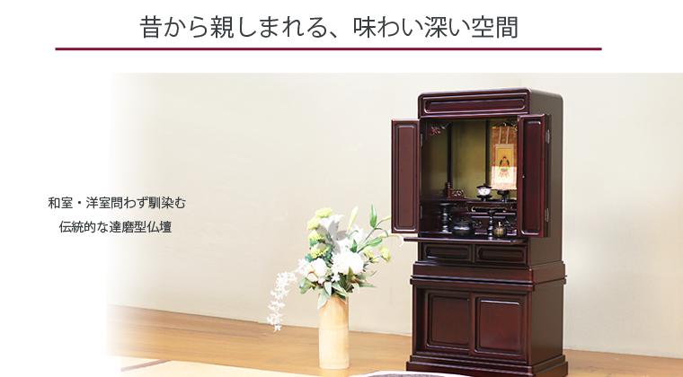 さくら草 紫檀調 36×16号