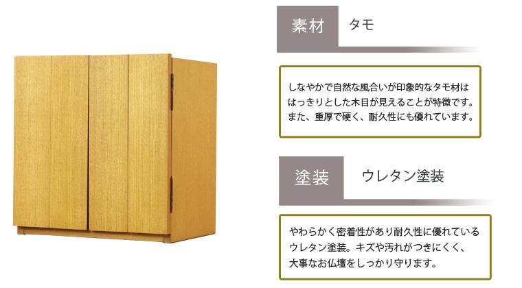 ピケ タモ 14号