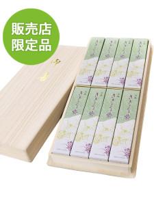 【進物用線香】上品ききょう紫進物用8把入り(桐箱入り)(販売店限定品)
