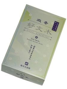 微香 好文木 大バラ 170g 【梅栄堂】