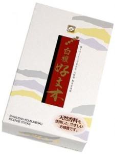 白檀好文木 大バラ 170g 【梅栄堂】