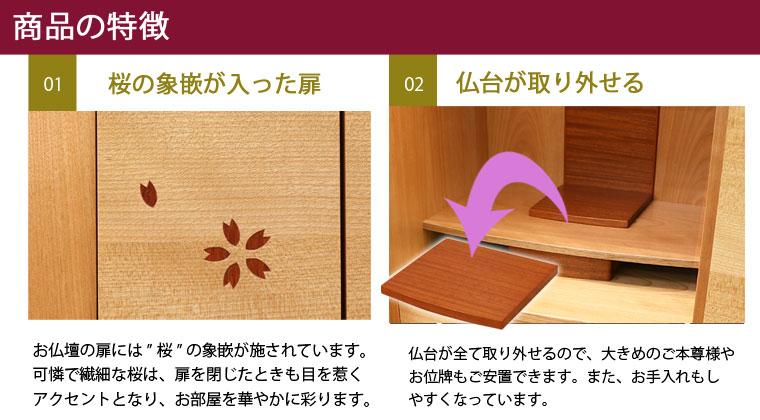 円舞 真桜15号