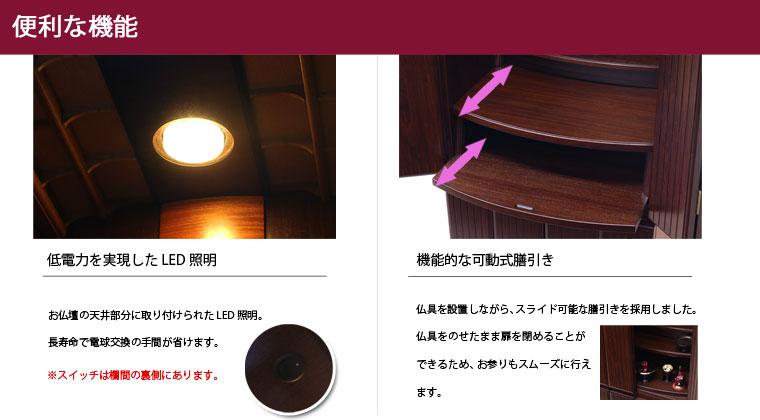 希望 紫檀系 40×16号